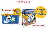 Logo Prova Gratis Dash Pods ( rimborso totale) oppure Prova Gratis Dash Pods ALLIN1 ( 1 pacco su 2 è gratis)