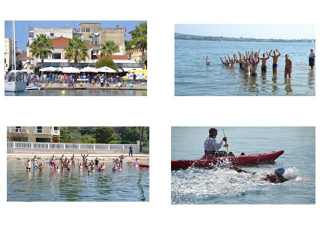 Πρέβεζα: Με επιτυχία οι κολυμβητικοί αγώνες - Φώτο