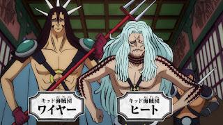 ワンピースアニメ ワノ国編   キッド海賊団 ワイヤー ヒート   ONE PIECE KID Piarates