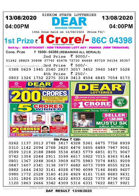 Lottery Sambad Result 13.08.2020 Dear Success Thursday 4:00 pm
