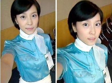 The Uniform Girls: [PIC] Korean Hansung Airlines Air