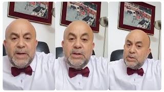 خطير.... عماد بن حليمة يكشف عن مخطط نهضة و رئيس الحكومة هشام المشيشي....