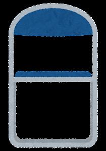 パイプ椅子のイラスト(前)