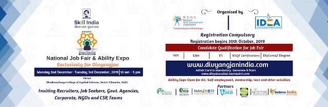 Divya Kaushal, Divya Kaushal - National Job Fair and Ability Expo, National Job Fair and Ability Expo (Exclusively For Divyangjan), National Job Fair and Ability Expo. Job Fair and Ability Expo, National Job Fair, Ability Expo.