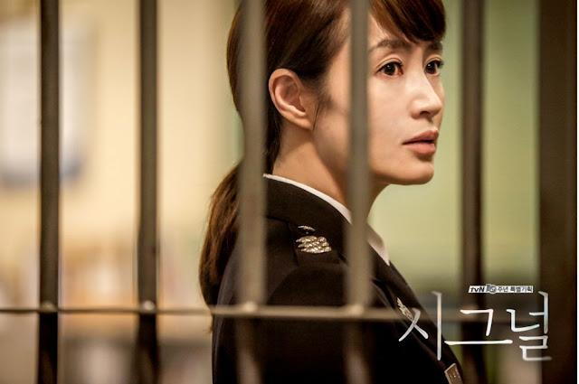 Kim Hye Soo Signal Korean drama