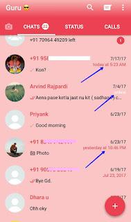 Last seen kaise dekhe message padhe bina WhatsApp par