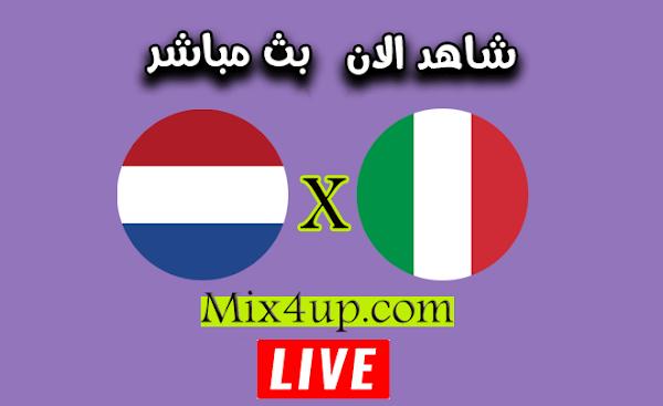 نتيجة مباراة ايطاليا وهولندا اليوم بتاريخ 07-09-2020 في دوري الأمم الأوروبية