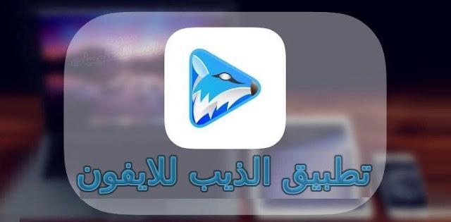 http://www.rftsite.com/2019/02/app-foxfm-file-manager.html