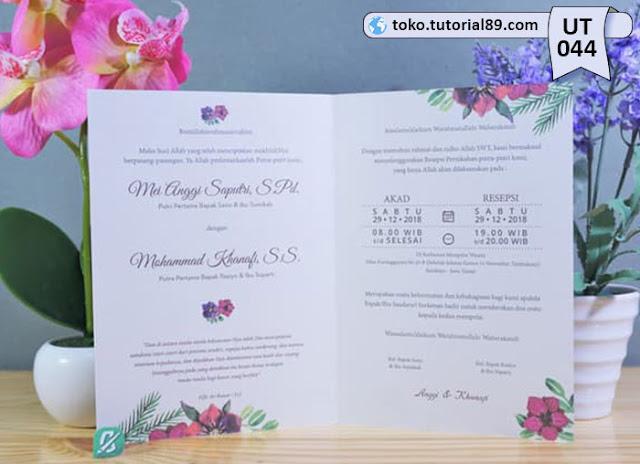 Undangan pernikahan UT044 - Seimpel Lipat 2 +free kartu ucapan terima kasih