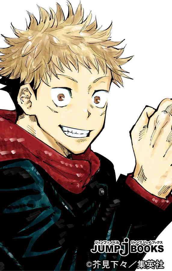 Jujutsu Kaisen Manga Mendapat Novel ke-2 di bulan Januari