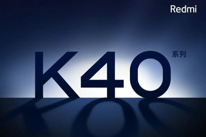Redmi K40 108Mpx