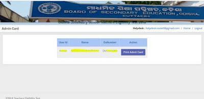 odisha osstet admit card
