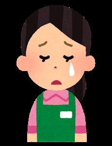 エプロン姿の女性の表情のイラスト「泣き顔」