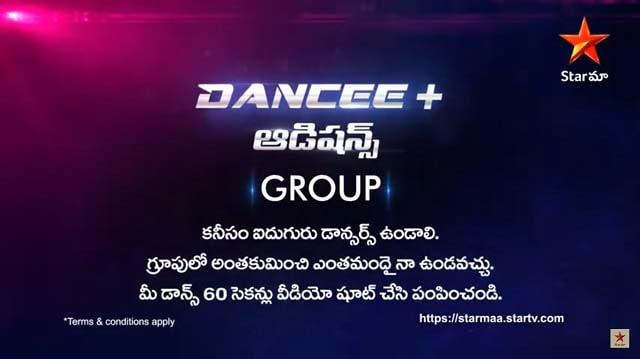 Star Maa Dancee Plus Audition Registration 2020