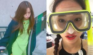 Sao Hàn 11/1: Krystal đăng ảnh khó nhận ra, Hyo Min ngúng nguẩy như trẻ con