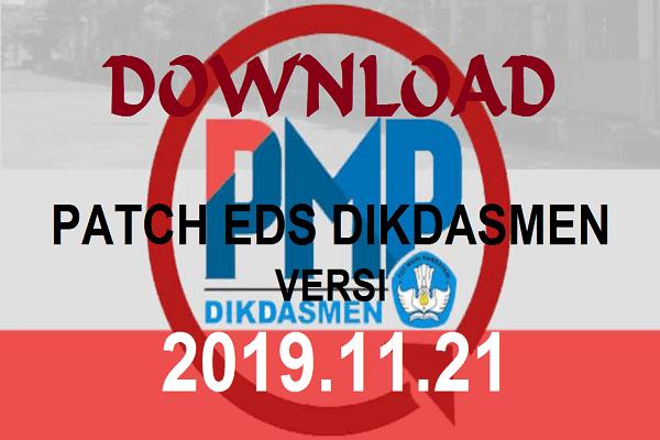Unduh Patch PMP Offline Terbaru Versi 2019.11.21