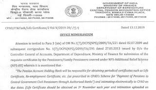 Additional Relief on death/disability of Central Government servants covered by NPS - CPAO Life Certificate