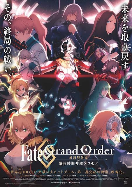 Filme 'Fate/Grand Order: Shuukyoku Tokuiten - Kani Jikan Shinden Solomon' revela um novo trailer