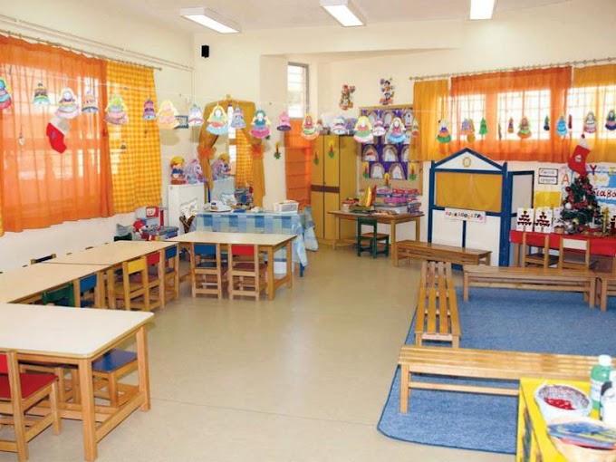 Διδασκαλία αγγλικών από το Νηπιαγωγείο σχεδιάζει το Υπουργείο Παιδείας