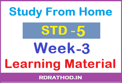 std 5 week 3 home work pdf download