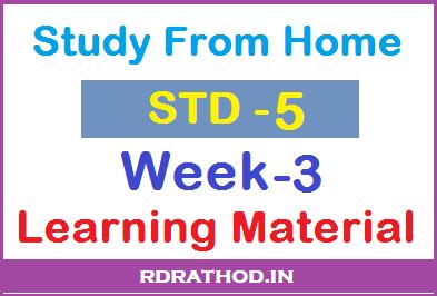 std 5 week 3 home work pdf download