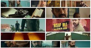 asif ali, under world malayalam movie, mallurelease