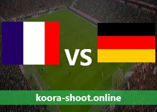 بث مباشر مباراة ألمانيا وفرنسا اليوم بتاريخ 15/06/2021 يورو 2020