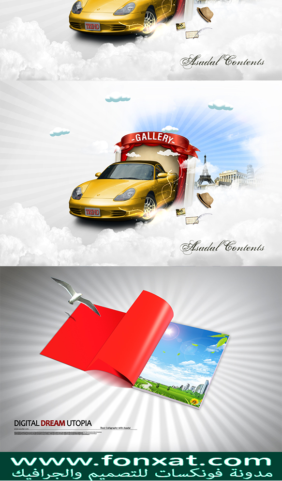 Fully adjustable open source psd poster design Professional designs file 1