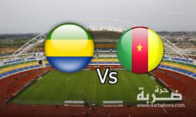 نتيجة مباراة الكاميرون والجابون تنتهى بالتعادل 0-0 وتاهل الكاميرون للدور القادم بكاس الامم الافريقية كان 2017