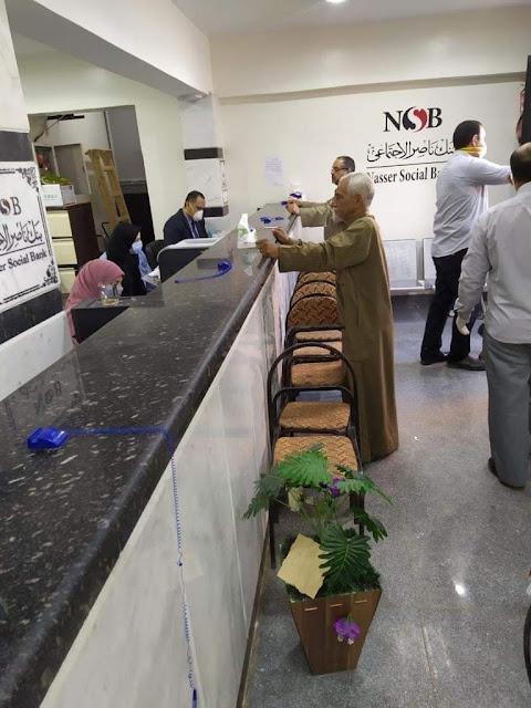 التضامن.. توجه بالتيسير على المواطنين مع بدء صرف المعاشات من بنك ناصر غدا الأحد