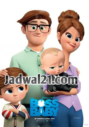 Jadwal THE BOSS BABY di Bioskop