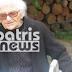 Ηλεία: Η Κατερίνα Καρνάρου Κλείνει Τα 113 Χρόνια Ζωής Και Διεκδικεί Τον Τίτλο Της Γηραιότερης Γυναίκας Στον Κόσμο