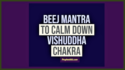 Beej Mantra to Calm Down Kundalini Shakti