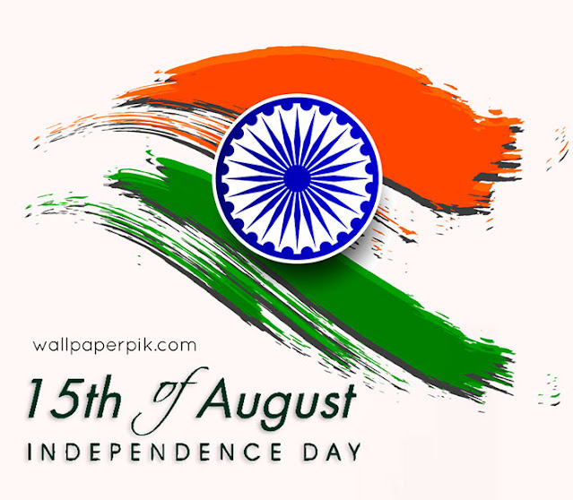 new 15 august happy independence day wishes wallpaper for mobile phone