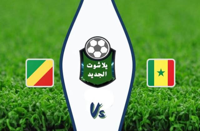نتيجة مباراة السنغال والكونغو اليوم 13-11-2019 تصفيات كأس أمم أفريقيا