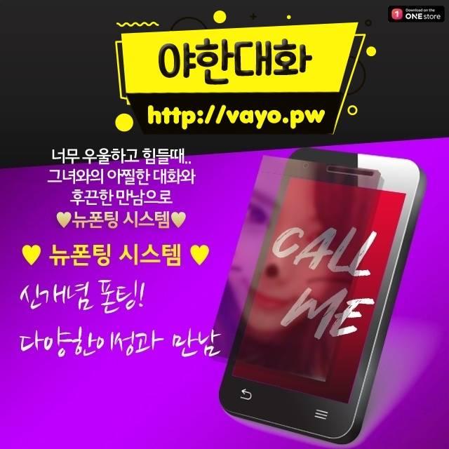 용현3동셀카렌즈