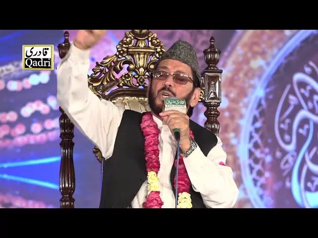 Allah-Hoo-Allah-Hoo-Lyrics-Qari-waheed-Zafar-Kazmi
