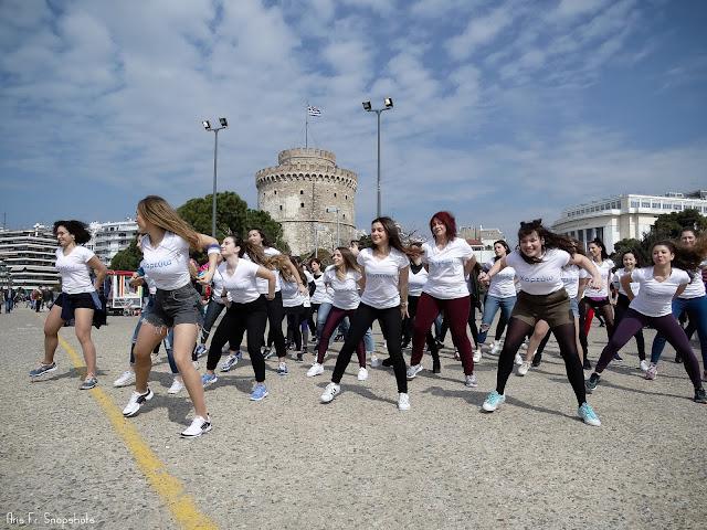 Flashmob για τη γιορτή Γαλλοφωνίας