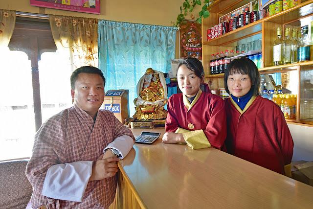 Bhutan lunch