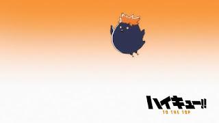 Hellominju.com: ハイキュー!! アニメ   烏野アイキャッチ 第4期 日向翔陽    Haikyū!! Commercial Break    Hello Anime !