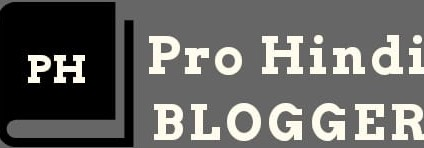 prohindiblogger |Technology and techie blogs hindi main|