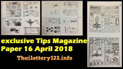 exclusive Tips Magazine Paper 16 April 2018