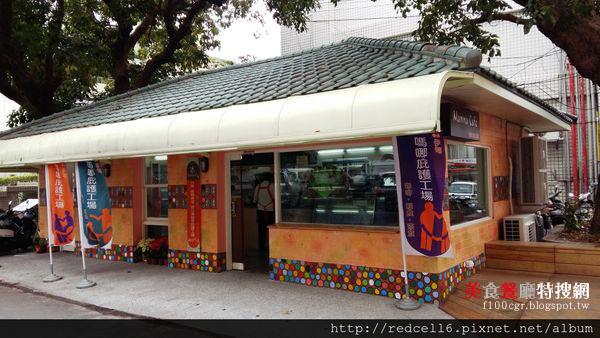 [東部] 台東市區【嗎哪食堂】嗎哪庇護工場 溫馨喜樂的好所在