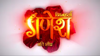 Sony TV Vighnaharta Ganesh wiki, Full Star-Cast and crew, Promos, story, Timings, BARC/TRP Rating, actress Character Name, Photo, wallpaper. Vighnaharta Ganesh Serial on Sony TV wiki Plot,Cast,Promo.Title Song,Timing