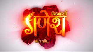 Vighnaharta Ganesh new upcoming tv serial show, story, timing, TRP rating this week, actress, actors name with photos