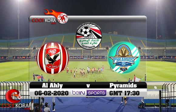 مشاهدة مباراة بيراميدز والأهلي اليوم 6-2-2020 في الدوري المصري