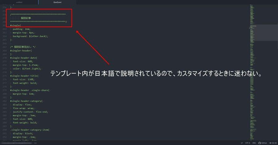 QooQテンプレートソースコード