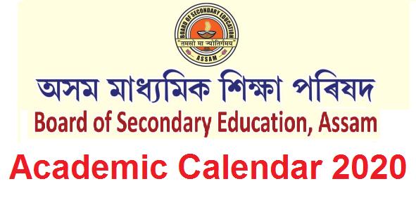 SEBA Academic Calendar 2020: Download Now