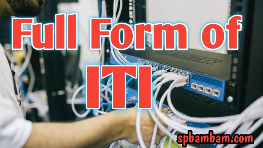 ITI Full Form in Hindi, ITI, full form iti, आईटीआई का फुल फॉर्म क्या होता है।