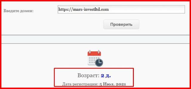 mars-investltd.com